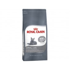 Royal Canin Oral Sensitive 400гр